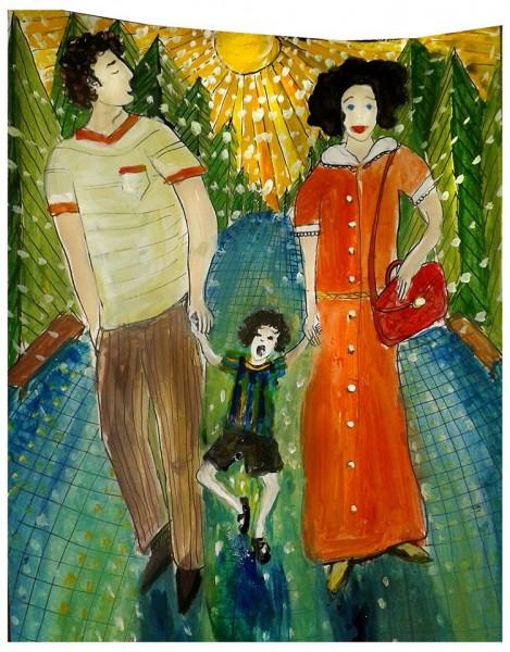 Мама, Тате и аз