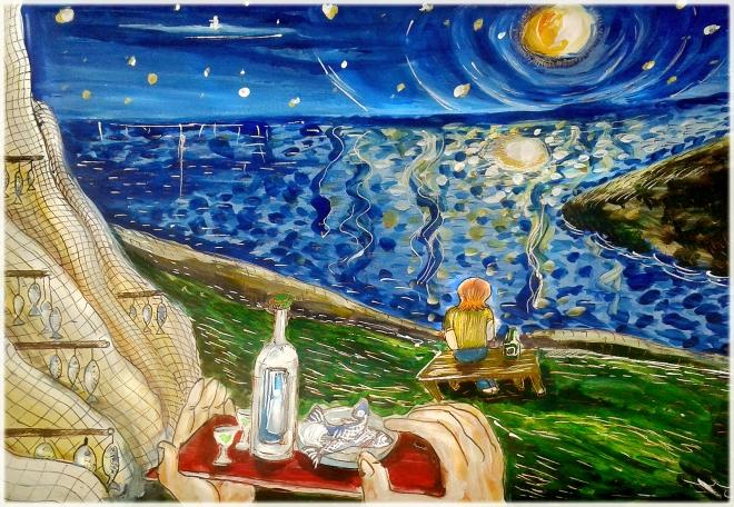 синьо море