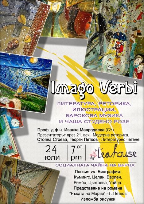 RIBA Exhibition Poster High Res